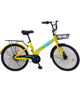 Bicicleta de paseo Rodada 24 Azul Cielo