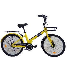Bicicleta de paseo Rodada 24 Negro
